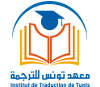 centre-national-de-la-traduction-tunisie