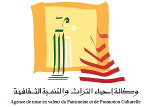 agence-de-mise-en-valeur-du-patrimoine-et-de-promotion-culturelle