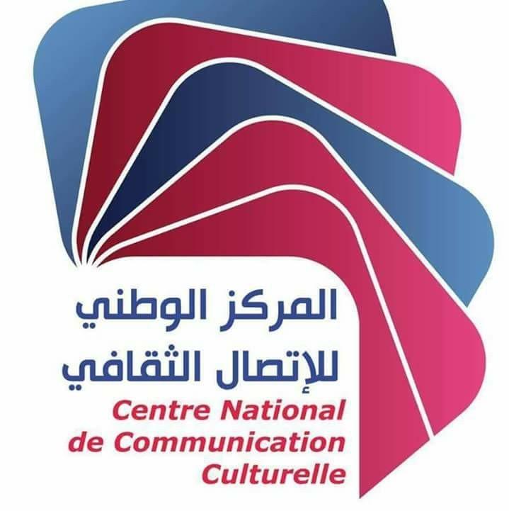 centre-national-de-communication-culturelle