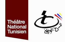 theatre-national-tunisien
